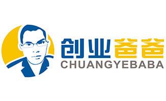 深圳工商注册公司